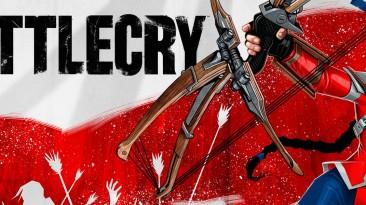 Battlecry - новая f2p игра от Bethesda