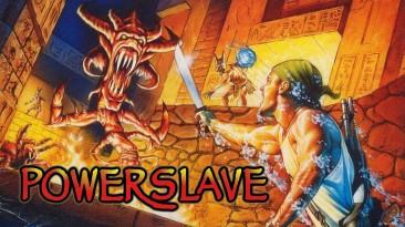 В Steam стала доступна PowerSlave (DOS Classic Edition)