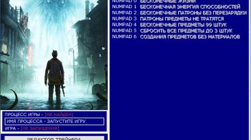 The Sinking City: Трейнер/Trainer (+9) [Ver 3709.2] [Update 27.06.2019] [64 Bit] {Baracuda}