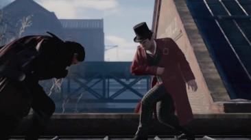 Assassin's Creed: Syndicate - Кто же такие близнецы Фрай?
