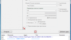 Library Of Ruina Appearance Projection: Таблица для Cheat Engine [1.0.0.2b] {ColonelRVH}