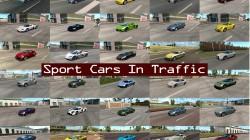 "Euro Truck Simulator 2 ""Пак спортивных машин в трафик v7.5"""