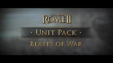 """Новое """"звериное"""" DLC для Total War: Rome2 и трейлер к нему"""