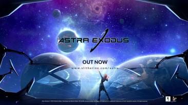 Возвращение на Землю: Slitherine выпустила на PC 4X-стратегию Astra Exodus