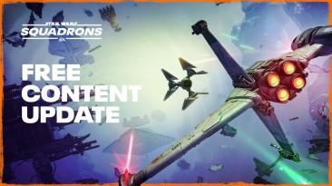 Вышло обновление 4.0 для Star Wars Squadrons, добавляющее в игру новый бесплатный контент