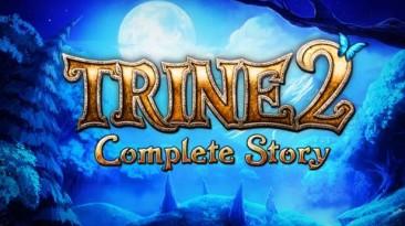 На Nintendo Switch появилась Trine 2: Complete Story