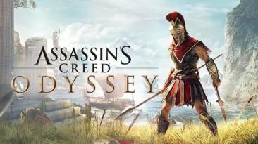 Самая новая игра во вселенной Assassin's Creed продается с 65% скидкой