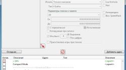 Assassin's Creed: Origins: Таблица для Cheat Engine - Inventory Editor [1.51 - UPD: 11.06.2020] {budabum/Zero+/SunBeam/Cielos}
