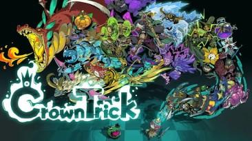 Crown Trick выходит на Xbox One и PlayStation 4