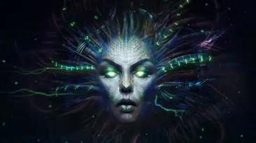 Предзаказы на System Shock Remake откроются в конце февраля
