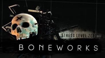 Youtube канал NODE побывал у разработчиков нового VR-проекта Boneworks