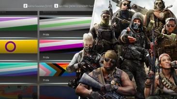 В Call of Duty: Warzone добавили карточки с символикой ЛГБТ - они недоступны в Средней Азии