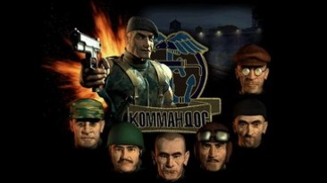 Серия Commandos в Steam обновилась для современных ПК