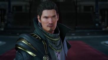 Final Fantasy 15 episode Ardyn-Ардин против Региса Люциуса