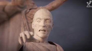 Imperator: Rome - после Cicero и Pompey