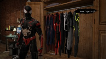 "Amazing Spider-Man ""Armor Spider New Generation(ASM2)"""
