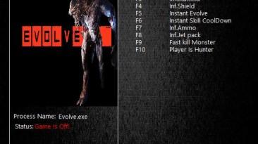 Evolve: Трейнер/Trainer (+8) [2.0] {MrAntiFun}