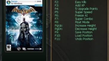 Batman - Arkham Asylum GOTY Edition: Трейнер/Trainer (+9) [1.0: Fix 1] {testhawk}
