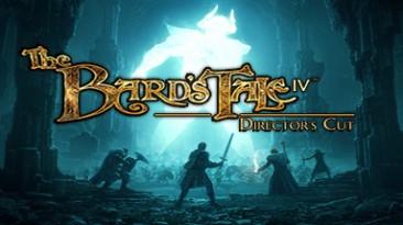 В Steam открылся предварительный заказ на The Bard's Tale IV: Director's Cut