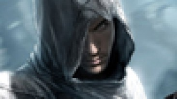 Первая часть Assassin's Creed планировалась как кооперативный экшен