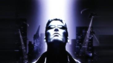 Релизный трейлер Deus Ex: Revision