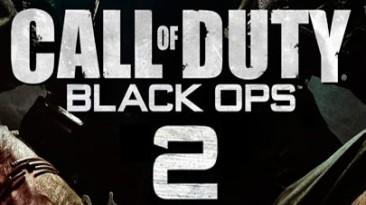 Black ops 2 засветилась на Amazon