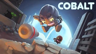 Cobalt выйдет на Xbox и PC в начале февраля