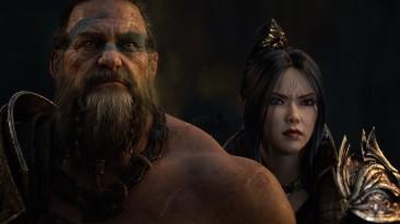 Blizzard рассказала о системе монетизации в Diablo Immortal