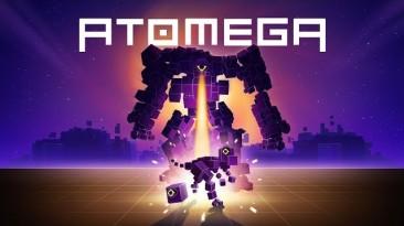 Ubisoft анонсировала ATOMEGA