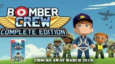 До выхода Bomber Crew: Complete Edition осталось пару недель