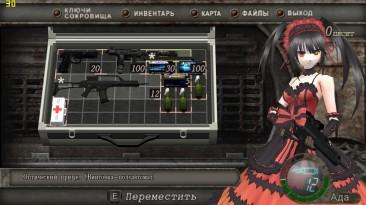 "Resident Evil 4 ""Tokisaki Kurumi из Date a live"""
