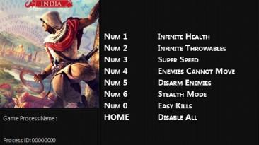 Assassin's Creed Chronicles: India: Трейнер/Trainer (+7) [1.0] {FLiNG}