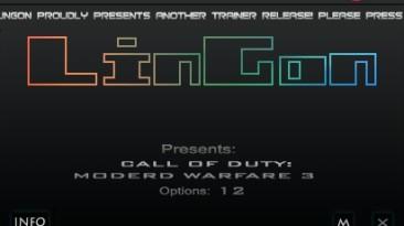 Call of Duty - Modern Warfare 3: Трейнер/Trainer (+12) [Patch 04.18.2012: Steam] {LinGon}
