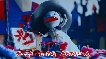 Леди Димитреску намного менее страшна в этом забавном японском трейлере Resident Evil Village