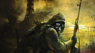 "S.T.A.L.K.E.R.: Shadow of Chernobyl ""MP билд 1265+"""