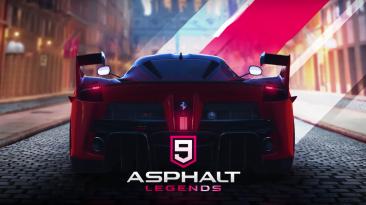 Asphalt 9 выйдет на Xbox One и Series X. Тираж серии превысил 1 миллиард загрузок