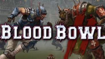 Blood Bowl 2 работает в 1080p на PS 4 и 900p на Xbox One