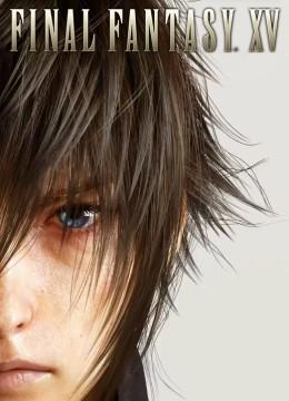 Final Fantasy 15: Episode Noctis