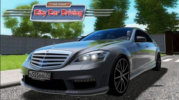 "City Car Driving ""Mercedes-Benz S65 AMG Stage 2 (v1.5.9 - 1.5.9.2)"""