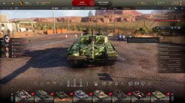 Гайд M95 Degman: Лучше чем показалось / Armored Warfare