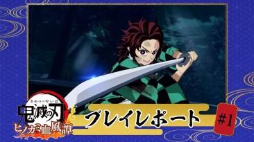 Опубликован первый дневник разработки в Demon Slayer: Kimetsu no Yaiba - The Hinokami Chronicles, он посвящён Незуко