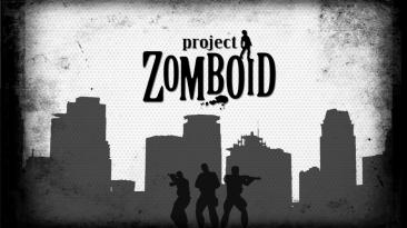 "Project Zomboid ""Blood Trail: Сборка модификаций для v41 - v1.0.0"""