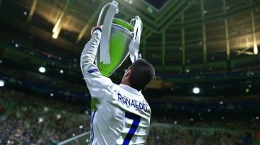 У Pro Evolution Soccer закончилась лицензия на Лигу Чемпионов