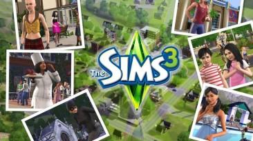 The Sims 3 празднует юбилей!