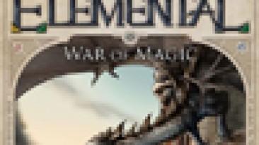 Первое дополнение к Elemental выйдет во втором квартале 2011-го года