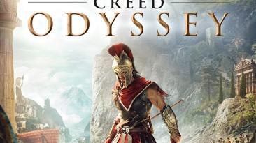 "Assassin's Creed Odyssey ""оптимизация для слабых пк"""