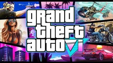 """Вакансия от Rockstar намекает на невероятную детализацию и """"масштабные разрушения"""" в GTA 6"""