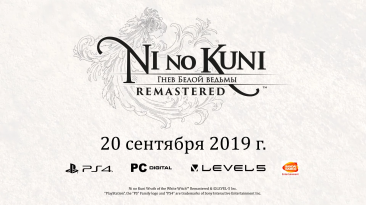 Официально: Анонсирована Ni no Kuni: Wrath of the White Witch Remastered