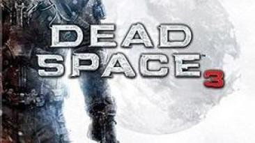 Dead Space 3: Трейнер/Trainer (+16) [1.0] {Abolfazl-k}