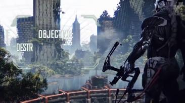 Увидим ли мы Crysis 4?